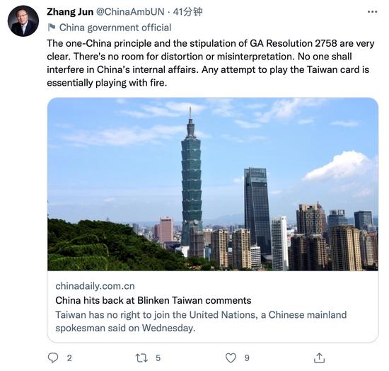 中国常驻联合国代表:任何人试图打台湾牌都是在玩火