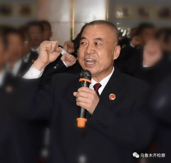 乌鲁木齐市人民检察院党组书记刘明领誓