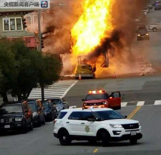 美国旧金山发生燃气管道爆炸事故 无人员伤亡