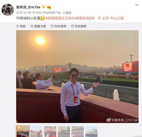 百度亚洲城官网 - 2019年10月14日淄博市挂牌1宗其它用地 起始价158.00万元