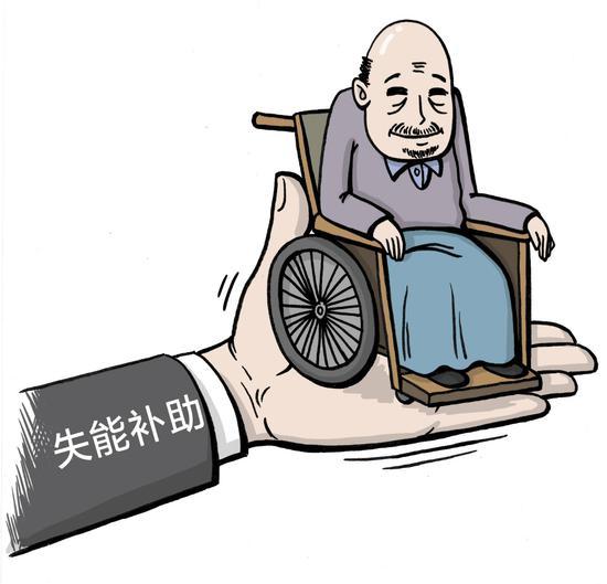 """河北""""袁府""""是养老院?白岩松:要真是,就感动中国了"""