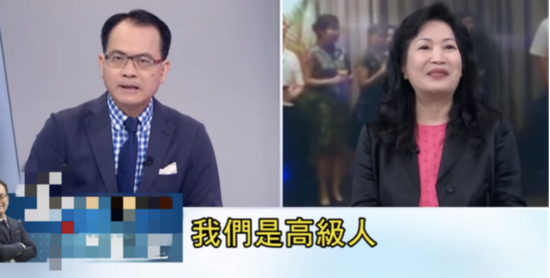 台湾节目视频截图