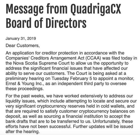 图片来源:QuadrigaCX网站截图