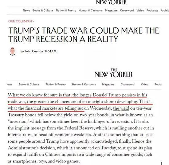 ▲截图来自《纽约客》杂志的报道