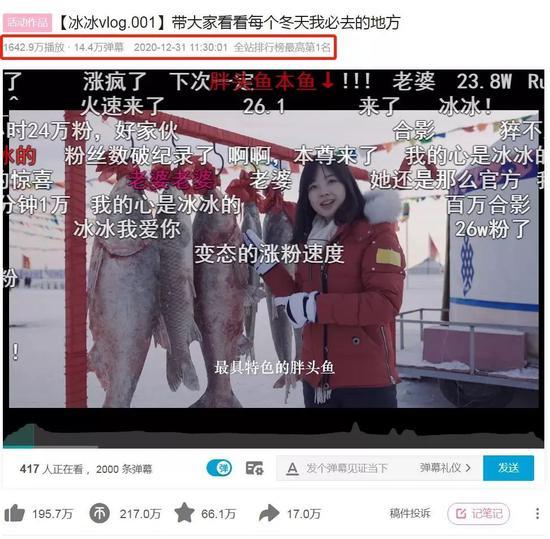 色豆网_最好看的2018中文字幕_超级陈扬最新章节更新
