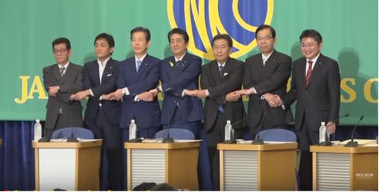 日本七大主要政党党首合影(日本《朝日新闻》)