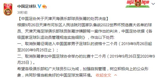 """国民党""""立委""""呼吁台""""外长""""吴钊燮赶紧辞职"""