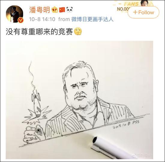 金宇车城控制权之争起风波 北控系欲提前换届董事会