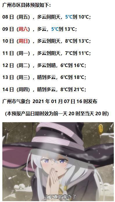 河北省7日新删外乡确诊病例33例 新删39例当地无病症沾染者