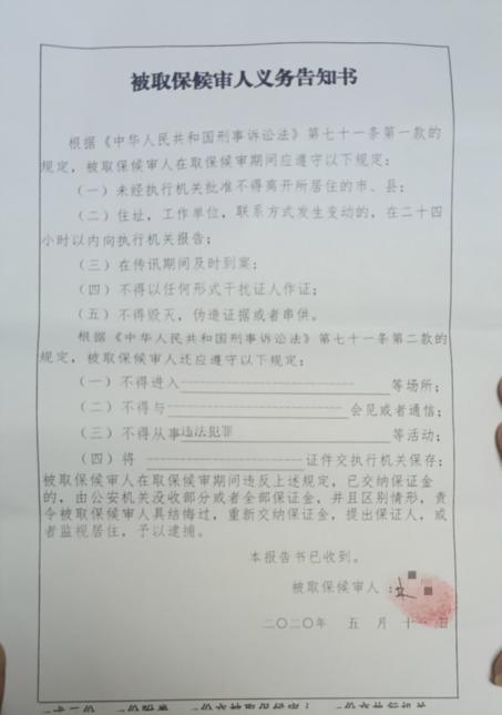 海归男花千万购买102平大宅 坐拥上海无敌江景