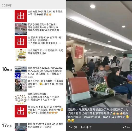 黑龙江新增2例本土无症状感染者