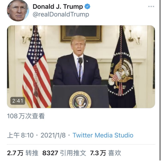 特朗普推特短暂解禁后的推文