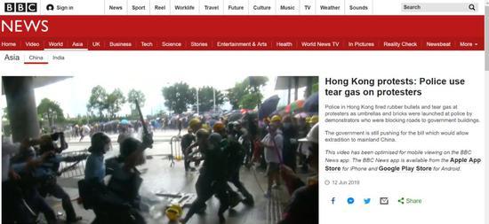 BBC两篇报道《香港抗议行动:警方向抗议者使用催泪弹》《香港引渡条例:警方向抗议者发射橡胶子弹》的截图