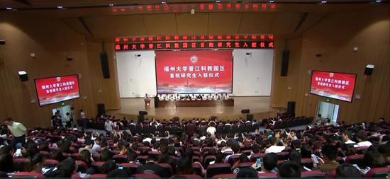 (图为福州大学晋江科教园2018年4月26日首批研究生入驻)