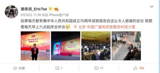 这个24岁的中国青年一夜间身家上百亿 超过特朗普