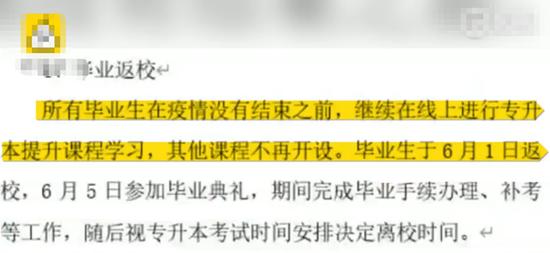 印媒:中国警告印度不应战略误判!印军又向边境派了一个师
