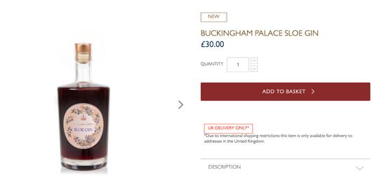 来自白金汉宫的杜松子酒。来源:英国王室收藏基金会官网
