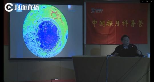 嫦娥四号为什么要落在月球背面?了解完整的月球历史