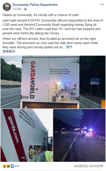 (警方声明 图源:脸书)
