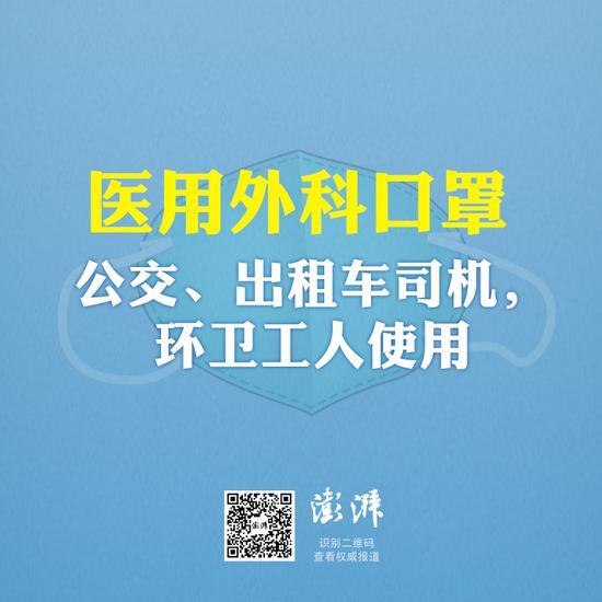 广西新增2例境外输入确诊病例 均为中国籍