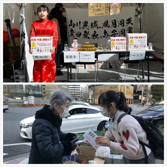 上图是2月8日,在日本东京池袋,日本旗袍女孩为武汉募捐(新华社发);下图是2月20日,在日本名古屋车站附近,在日华侨华人向走人发放口罩(运动举办方供图)。