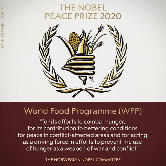 图片来源:诺贝尔奖官方社交媒体账户截图