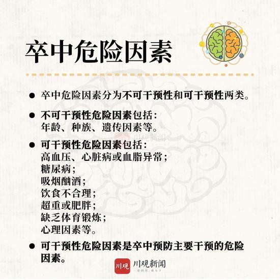 瑞金红黄蓝幼儿园事件通报:对刘某处以行拘七日的处罚