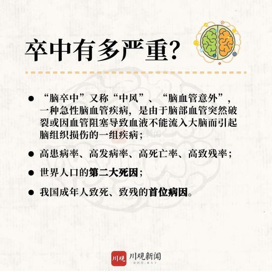 韩国一看守所暴发集体感染:前总统李明博关押其中
