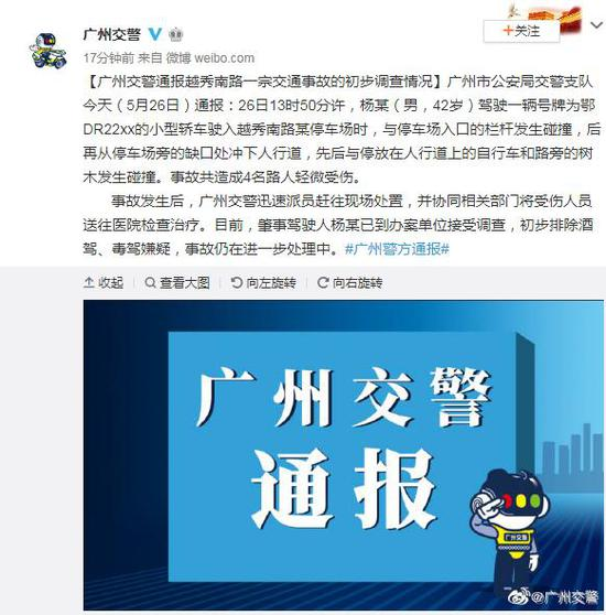 民进党当局恶意攻击世卫组织及其负责人 国台办:强烈谴责