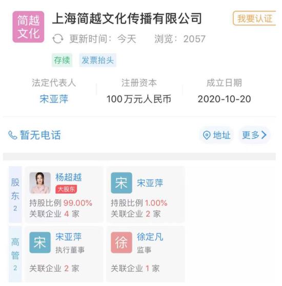 本周六起上海迪士尼、上野等69家景区门票半价,限时一周