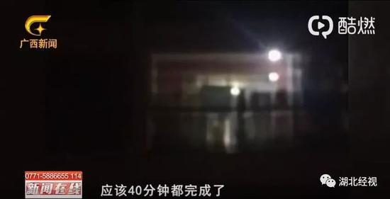 4岁男童深夜遭继父暴打 引起小区业主公愤