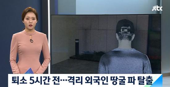 前女记者发文称遭家暴 青海贵德发布调查通报