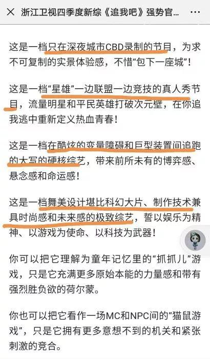 浙江卫视网站截图