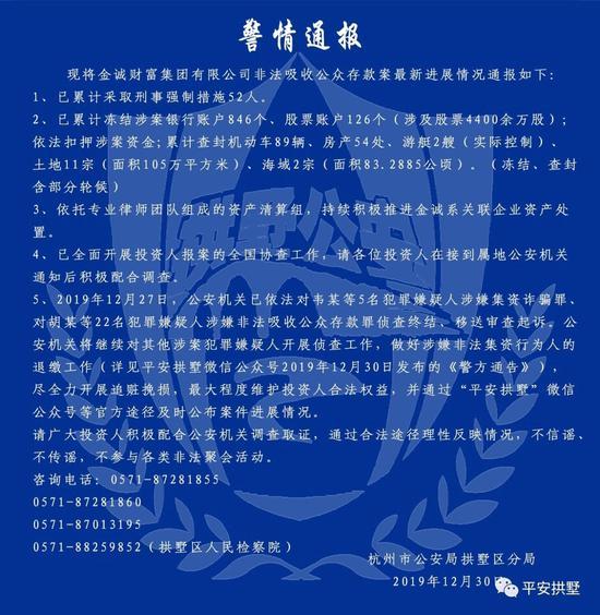 上海市网信办等多部门联合约谈比心陪练App 责令相关频道停更7天