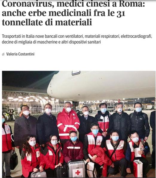 △意大利《晚邮报》报道文章《中国医生到达罗马,31吨物资里包括中草药》
