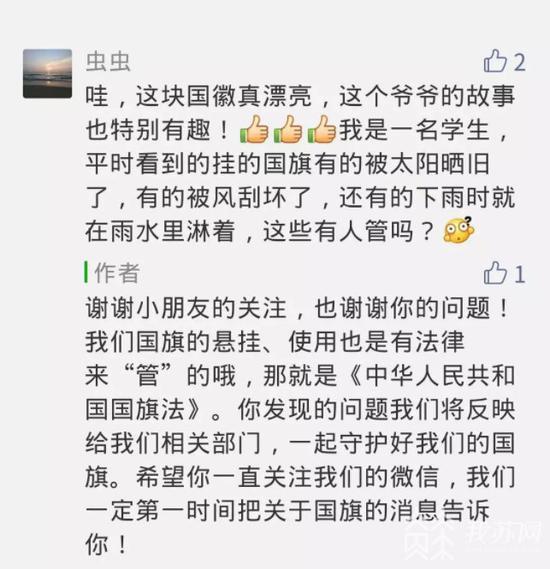 """尼泊尔前总理:""""一国两制""""和香港繁荣不容破坏"""
