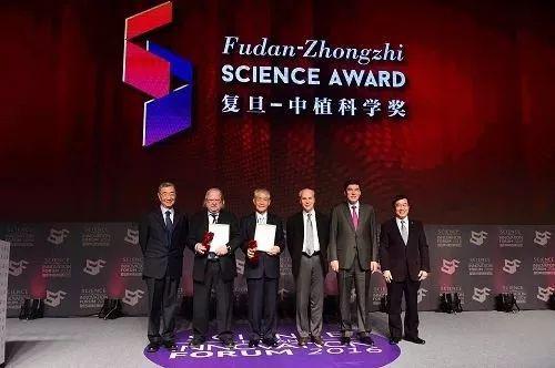 """""""复旦-中植科学奖""""颁奖仪式"""