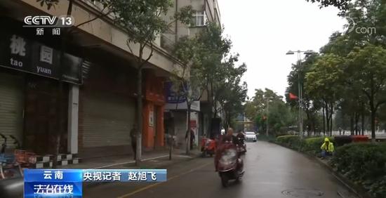 央视调查:云南女大学生李心草坠河身亡案,事发当晚究竟发生了什么?