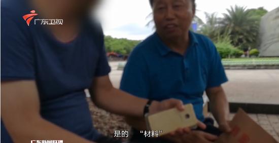 东风日产前总经理大谷俊明加盟宝能汽车新能源履历引关注
