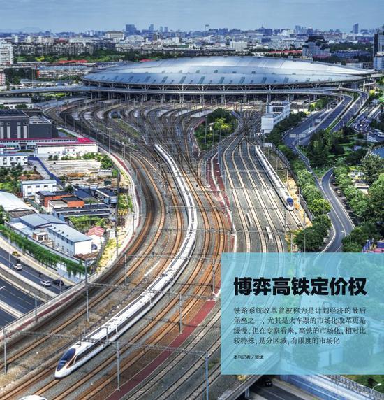 行驶在京沪高铁上的CR400BF型复兴号动车组。图/ 视觉中国