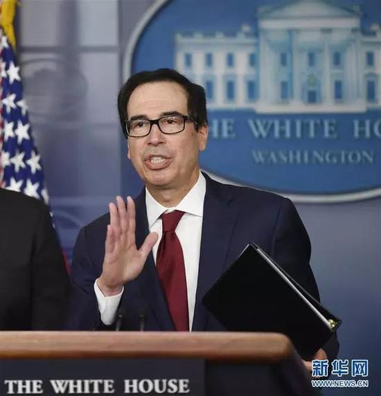 1月10日,美国财政部长姆努钦在华盛顿白宫举行的记者会上发言。 (图片来源:新华社记者 刘杰 摄)