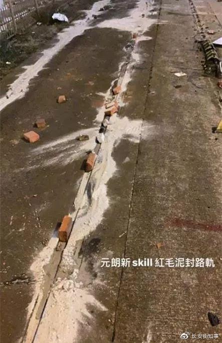 轻铁轨道被水泥及砖块封堵