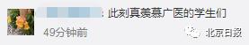0!北京昨日无新增确诊病例