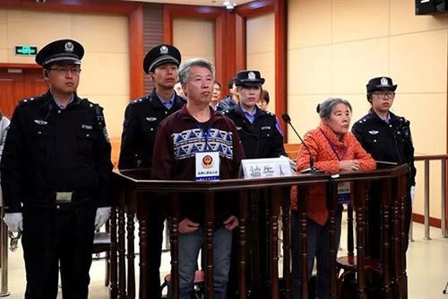 据山东省人民检察院方面消息,荣成市公安局原局长于新壮被判处无期徒刑。
