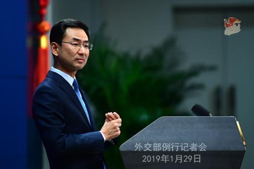 问:据报道,美国已正式向加拿大提出引渡孟晚舟的请求,中方对此有何评论?