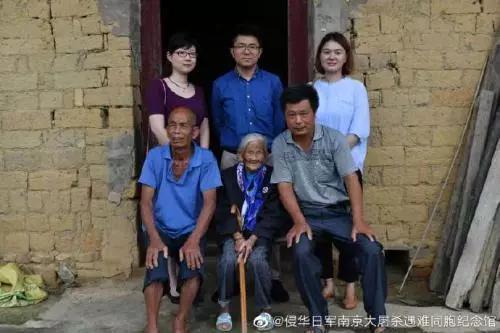 图片来源:侵华日军南京大屠杀遇难同胞纪念馆官方微博