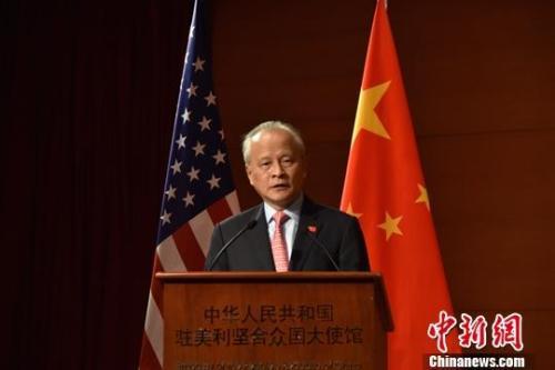 当地时间7月31日晚,中国驻美国大使馆在华盛顿举行庆祝中国人民解放军建军九十二周年招待会。图为中国驻美大使崔天凯致辞。中新社记者 沙晗汀 摄