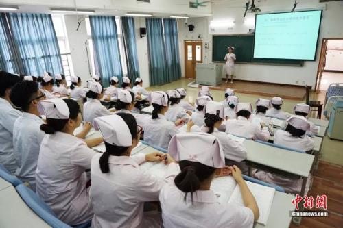 广州中医药大学护理学院课堂
