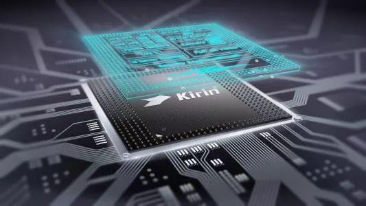 中国芯片产业发展水平与美差距多大?权威答案来了