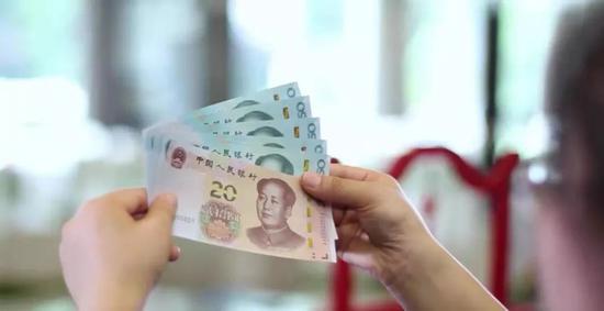 2019版第五套人民币官方视频截图。
